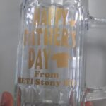Father's Day Stein